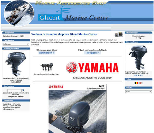 Webshop Marineshop Ghent Marine Center